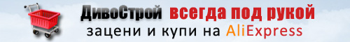 Alibanner Украина