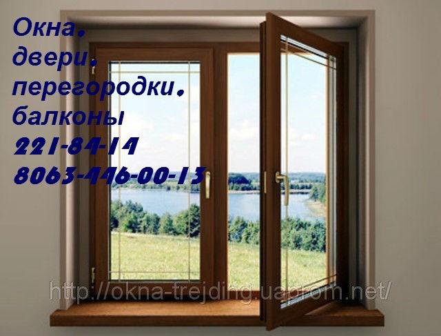 Окна-Трейдинг