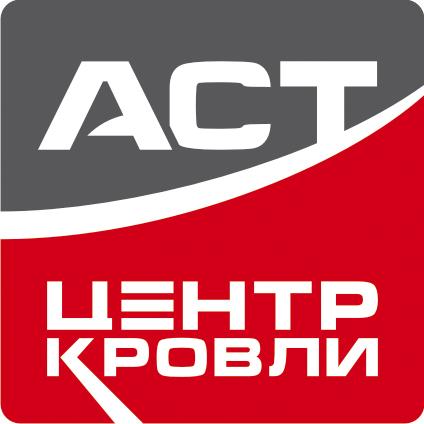 АзовСпецТехнология
