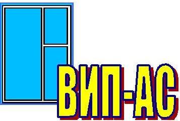 ВИП-АС-МАРКЕТ