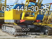 Аренда гусеничных кранов МКГ-25 БР. Киев и область. - foto 0