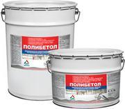 «Полибетол» - полиуретановое покрытие для бетонных полов без запаха