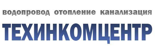 Техинкомцентр ООО