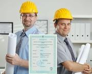Получить лицензию на строительную деятельность класса последствий СС2 или СС3 в Украине