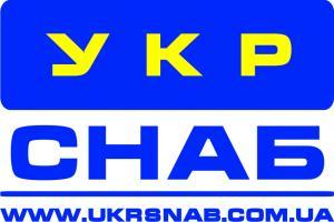 УкрСнаб