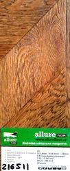 Виниловый ламинат Алюр,  Винилам (замковой,  клеевой,  смарт-лентой) - foto 5