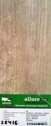 Виниловый ламинат Алюр,  Винилам (замковой,  клеевой,  смарт-лентой) - foto 15