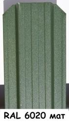 Штакетник металлический ширина 115мм (глянец,  матовый,  под дерево,  под камень). 32 цвета. - foto 6