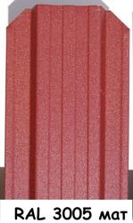 Штакетник металлический ширина 115мм (глянец,  матовый,  под дерево,  под камень). 32 цвета. - foto 11