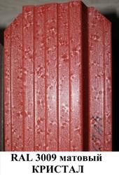 Штакетник металлический ширина 115мм (глянец,  матовый,  под дерево,  под камень). 32 цвета. - foto 12