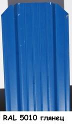 Штакетник металлический ширина 115мм (глянец,  матовый,  под дерево,  под камень). 32 цвета. - foto 15