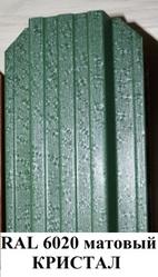Штакетник металлический ширина 115мм (глянец,  матовый,  под дерево,  под камень). 32 цвета. - foto 16