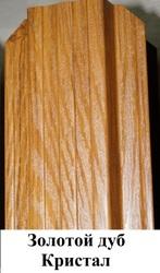 Штакетник металлический ширина 115мм (глянец,  матовый,  под дерево,  под камень). 32 цвета. - foto 23