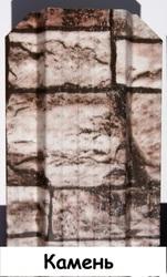 Штакетник металлический ширина 115мм (глянец,  матовый,  под дерево,  под камень). 32 цвета. - foto 25