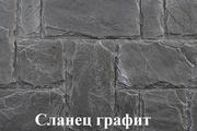 Декоративный,  искусственный облицовочный  камень. 19 декоров плиток. - foto 0