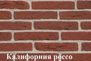 Декоративный,  искусственный облицовочный  камень. 19 декоров плиток. - foto 9