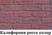 Декоративный,  искусственный облицовочный  камень. 19 декоров плиток. - foto 11