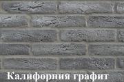 Декоративный,  искусственный облицовочный  камень. 19 декоров плиток. - foto 13