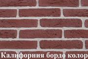 Декоративный,  искусственный облицовочный  камень. 19 декоров плиток. - foto 16