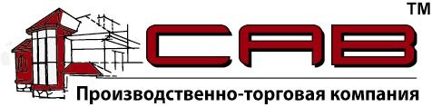 ООО САВ ЛТД