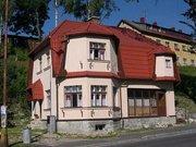 Черепица с каменной посыпкой EVERTILE (Чехия) цена наличие. - foto 0