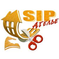SIP Ателье
