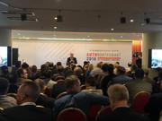В Москве прошел VI Международный форум «Антиконтрафакт-2018»