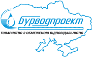 """ТОВ """"Укрбурводпроект"""""""
