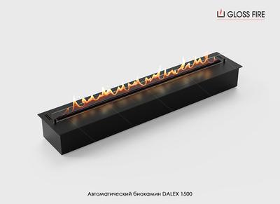 Автоматический биокамин Dalex 1500 ТМ Gloss Fire - main