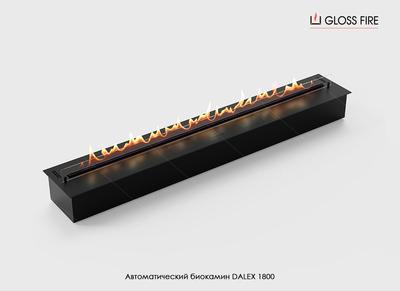 Автоматический биокамин Dalex 1800 ТМ Gloss Fire - main