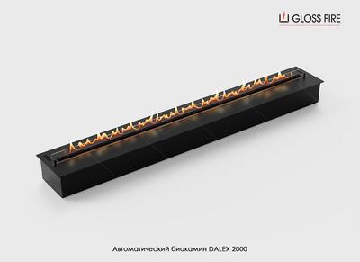 Автоматический биокамин Dalex 2000 ТМ Gloss Fire - main
