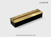 Автоматический биокамин Dalex gold
