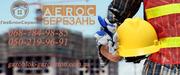 Продаем газоблоки AEROC EcoTerm Super Plus,  газоблок,  газобетон,  газобетонные блоки - foto 2