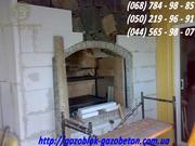 Продаем газоблоки AEROC EcoTerm Super Plus,  газоблок,  газобетон,  газобетонные блоки - foto 1