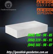 Продаем газоблоки AEROC EcoTerm Super Plus,  газоблок,  газобетон,  газобетонные блоки - foto 0