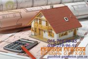 Продаем газоблоки AEROC EcoTerm Super Plus,  газоблок,  газобетон,  газобетонные блоки - foto 5