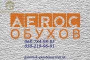 Продаем газоблоки AEROC EcoTerm Super Plus,  газоблок,  газобетон,  газобетонные блоки - foto 9