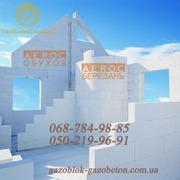 Продаем газоблоки AEROC EcoTerm Super Plus,  газоблок,  газобетон,  газобетонные блоки - foto 10