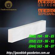 Продаем газоблоки AEROC EcoTerm Super Plus,  газоблок,  газобетон,  газобетонные блоки - foto 12