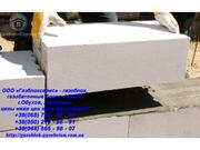 Реализуем газоблок,  газобетонные блоки,  газобетон AEROC,  хорошие цены! - foto 12