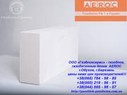 Реализуем газоблок,  газобетонные блоки,  газобетон AEROC,  хорошие цены! - foto 13