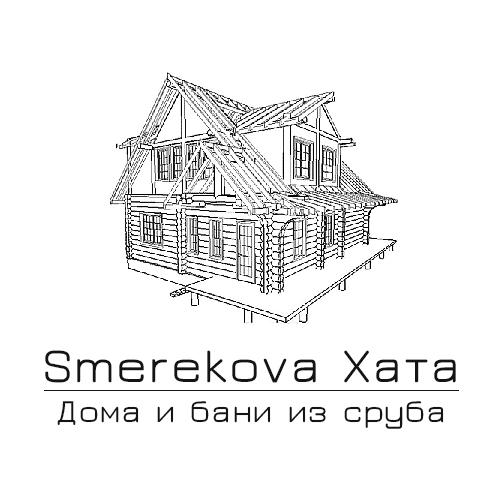 Smerekova Хата