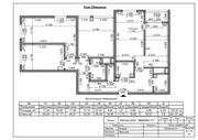 Дизайн-Проект ремонта квартиры недорого! - foto 0