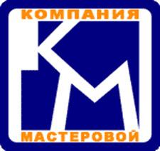 ПСК Мастеровой