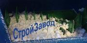 Крошка для полистиролбетона 8 мм Киев - foto 1