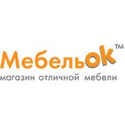 Мебель: цены,  купить мебель с доставкой по Украине