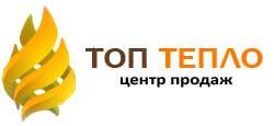 Центр продаж Топтепло