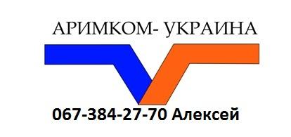 """ООО """"Аримком"""""""