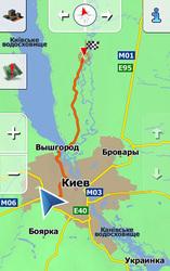 Продам участок 15 сот.,  возле реки Десна. 20 км. от Киева по прямой - foto 6