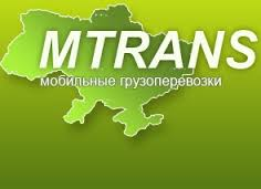 Компания MTrans